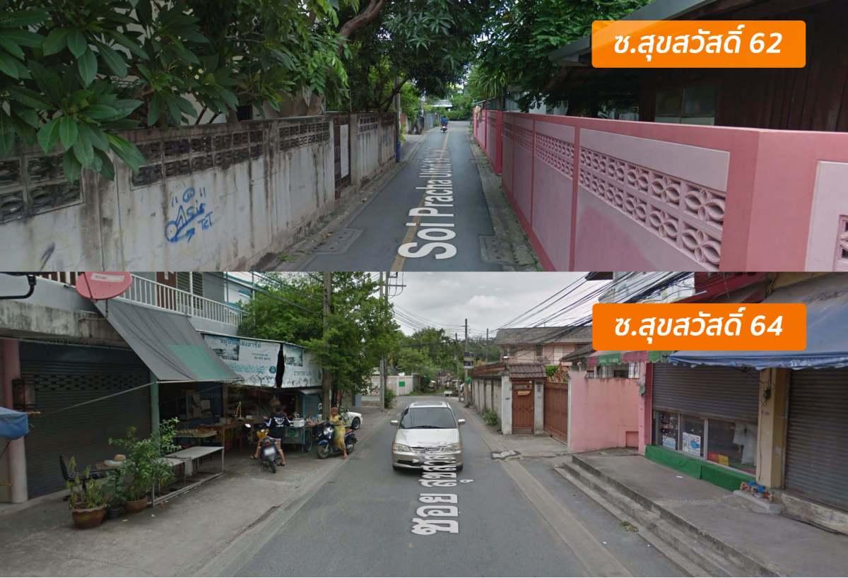 """สำรวจ """"สุขสวัสดิ์"""" ทำเลเยี่ยม ตอบโจทย์คนทำงานในเมืองสาทร-สีลม ที่อยากมี """"บ้าน"""" 17 - AP (Thailand) - เอพี (ไทยแลนด์)"""