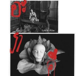 """""""ไลก้า"""" จัด นิทรรศการ Life by Film by Nobuyoshi Araki มองโลกในแบบ โนบุโยชิ อารากิช่างภาพญี่ปุ่นชื่อดัง 14 -"""