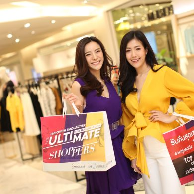 """Emporium Emquartier The ultimate shopper"" 16 -"