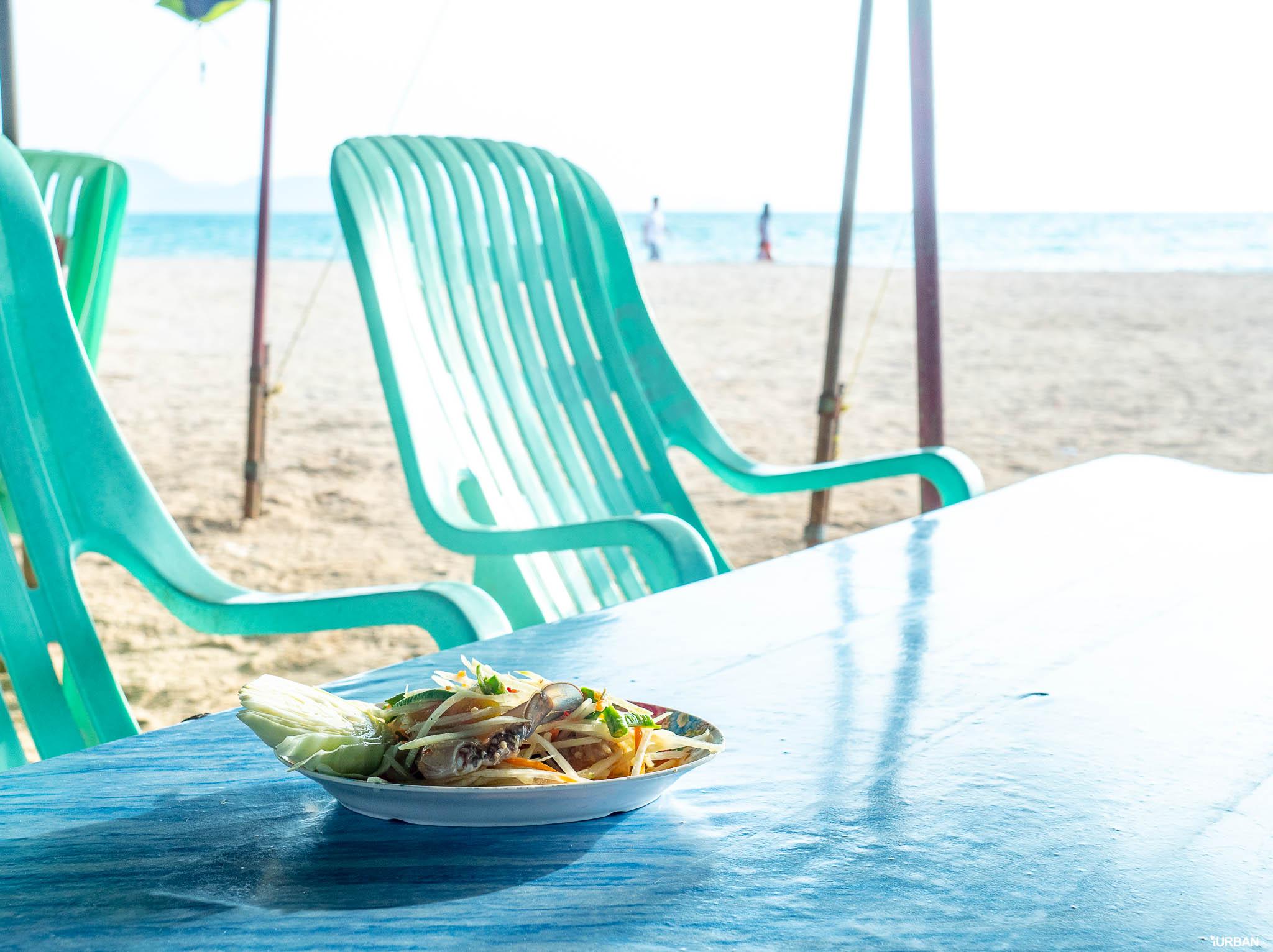 7 ชายหาดทะเลพัทยา ที่ยังสวยสะอาดน่าเที่ยวใกล้กรุงเทพ ไม่ต้องหนีร้อนไปไกล ก็พักได้ ชิลๆ 120 - Beach
