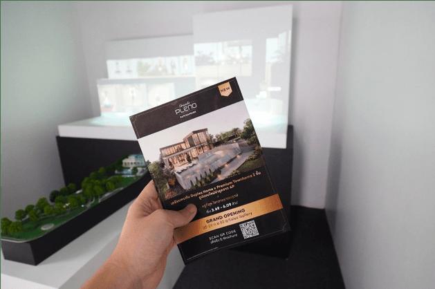 """""""GRANDE PLENO ราชพฤกษ์"""" บ้านดีไซร์ใหม่ จากงาน AP World สู่การพัฒนาพื้นที่ที่เต็มไปด้วยฟังก์ชั่นแห่งนวัตกรรมคุณภาพชีวิต 17 - AP (Thailand) - เอพี (ไทยแลนด์)"""