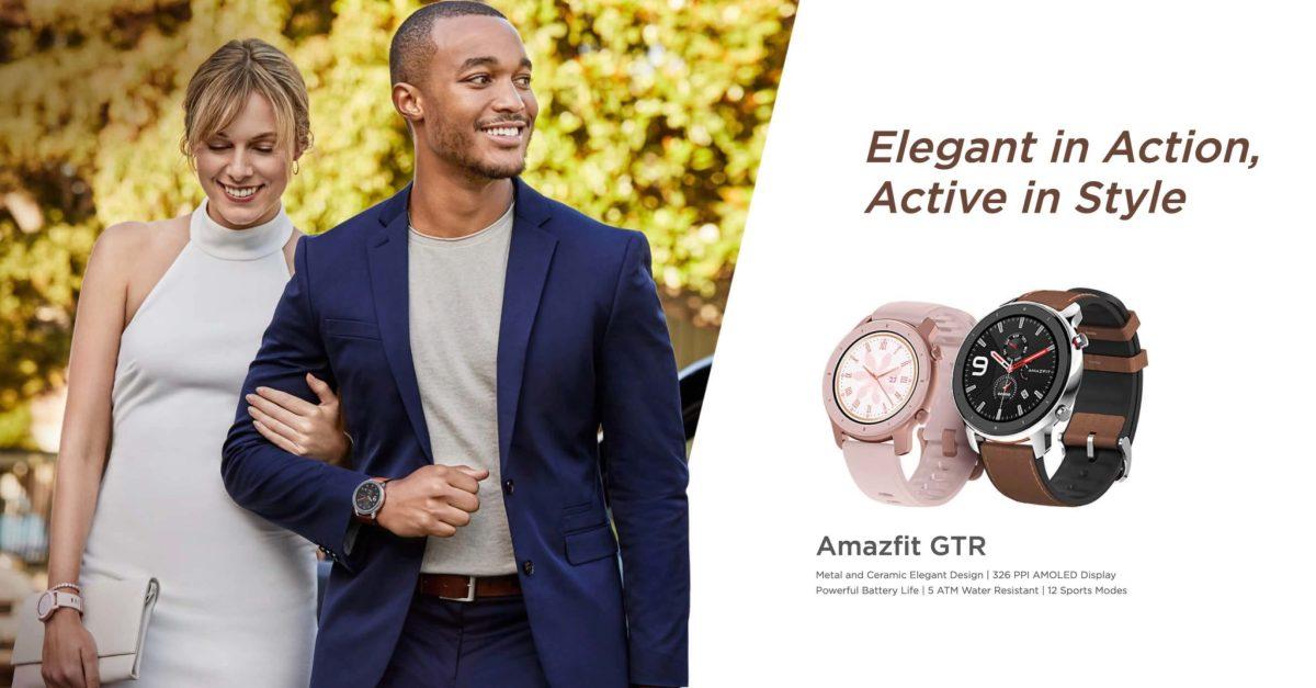 "Amazfit GTR : Smart Watch หน้าปัทม์จอ AMOLED ""วัดหัวใจบันทึกชีพจรและจำนวนก้าวตลอดเวลา"" แบตอึดสุด 24 วัน! 37 - Highlight"