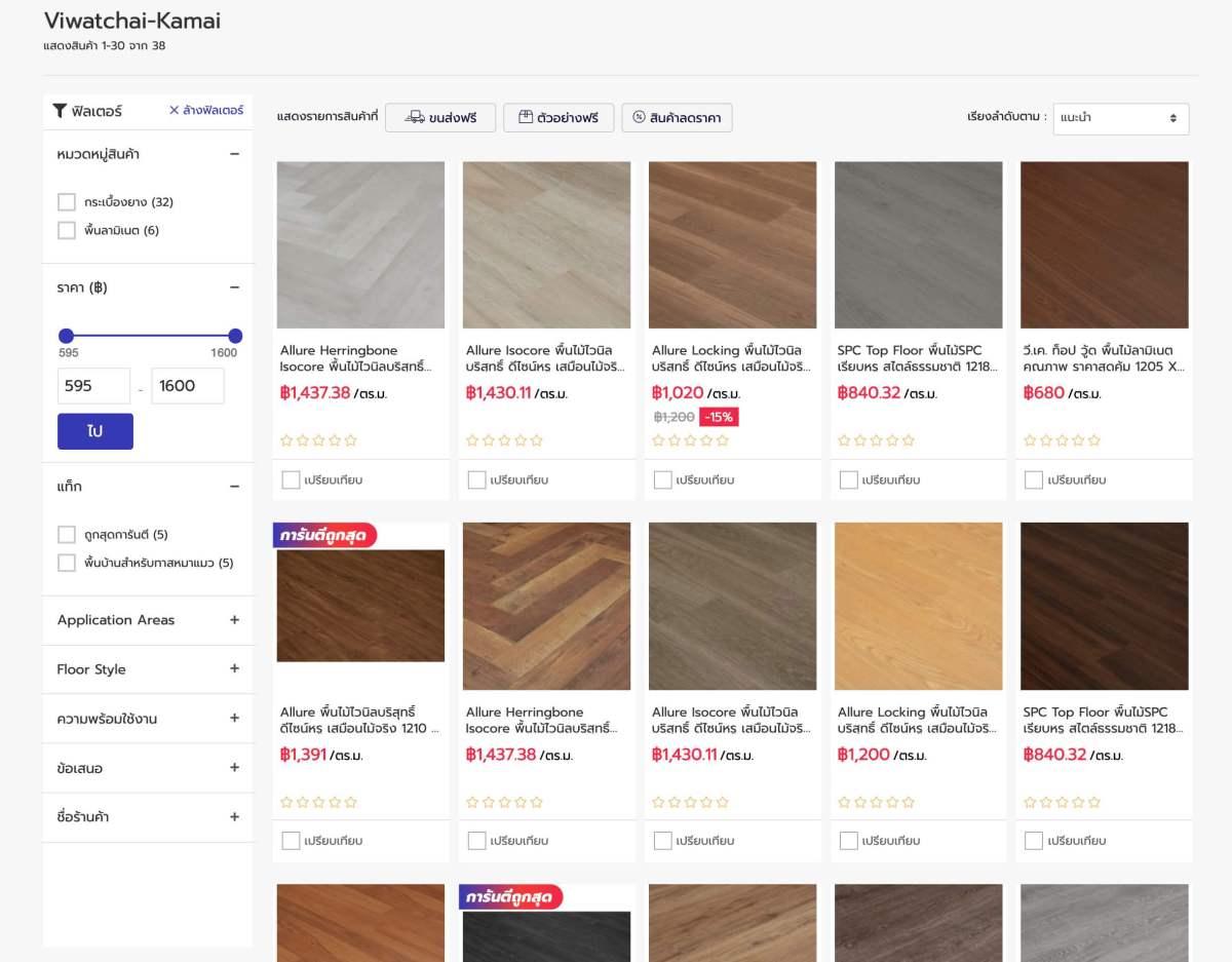 """15 แบรนด์ดัง """"วัสดุและของแต่งบ้าน"""" เล็งเห็นโอกาสบนโลกออนไลน์ ร่วมมือ NocNoc.com แหล่งรวมร้านค้าสำหรับคนรักบ้าน 13 - Marketplace"""