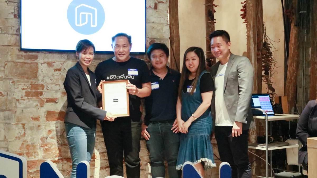 """15 แบรนด์ดัง """"วัสดุและของแต่งบ้าน"""" เล็งเห็นโอกาสบนโลกออนไลน์ ร่วมมือ NocNoc.com แหล่งรวมร้านค้าสำหรับคนรักบ้าน 32 - Marketplace"""