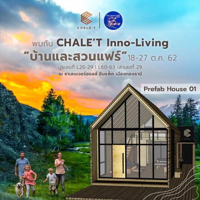 CHALE'T (ชาเล่ต์) Inno-Living วัตกรรมการอยู่อาศัยแนวใหม่ 13 -