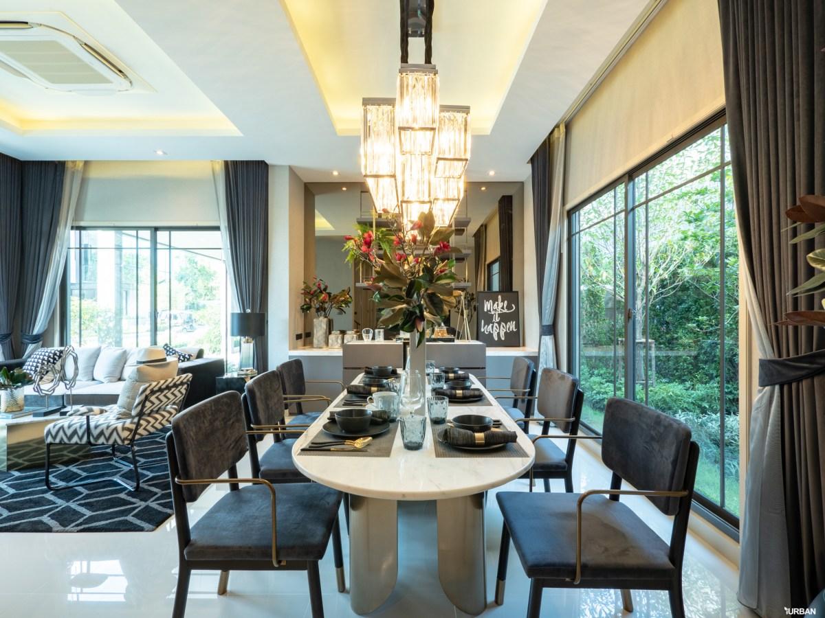 รีวิว บางกอก บูเลอวาร์ด รามอินทรา-เสรีไทย 2 <br>บ้านเดี่ยวสไตล์ Luxury Nordic เพียง 77 ครอบครัว</br> 21 - Boulevard