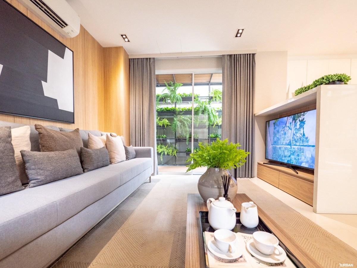 รีวิว บารานี พาร์ค ศรีนครินทร์-ร่มเกล้า บ้านสไตล์ Courtyard House ของไทยที่ได้รางวัลสถาปัตยกรรม 46 - Baranee Park