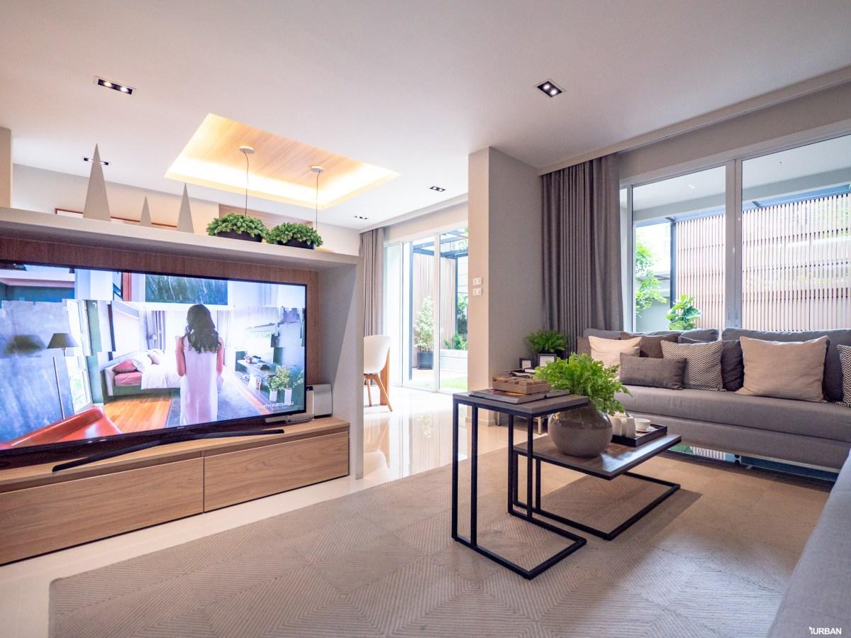 รีวิว บารานี พาร์ค ศรีนครินทร์-ร่มเกล้า บ้านสไตล์ Courtyard House ของไทยที่ได้รางวัลสถาปัตยกรรม 47 - Baranee Park