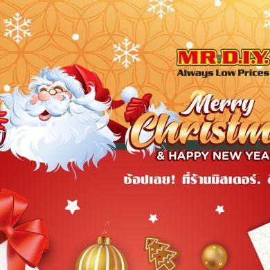 MR. D.I.Y. Christmas Sale ขอส่งรอยยิ้มพร้อมมอบความสุข กับเทศกาลส่งท้ายปี 2019 16 -