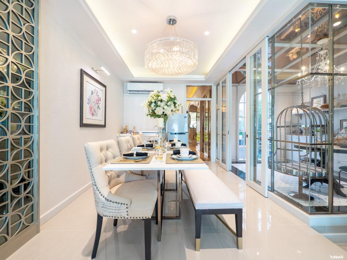 รีวิวทาวน์โฮม Pleno ปิ่นเกล้า - จรัญฯ การออกแบบที่ดีมากทั้งในบ้านและส่วนกลางที่ให้เกินราคา 38 - AP (Thailand) - เอพี (ไทยแลนด์)