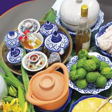 หลักสูตรเทียนอบ น้ำปรุง ขนมไทย ที่ วิทยาลัยดุสิตธานี 16 -