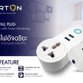 ปลั๊กไฟอัจฉริยะ ปลั๊กไฟสำหรับคนขี้ลืม!! JARTON Smart Plug WIFI ปลั๊กอัจฉริยะตั้งเวลา เปิด-ปิด ควบคุมผ่านมือถือ 16 -