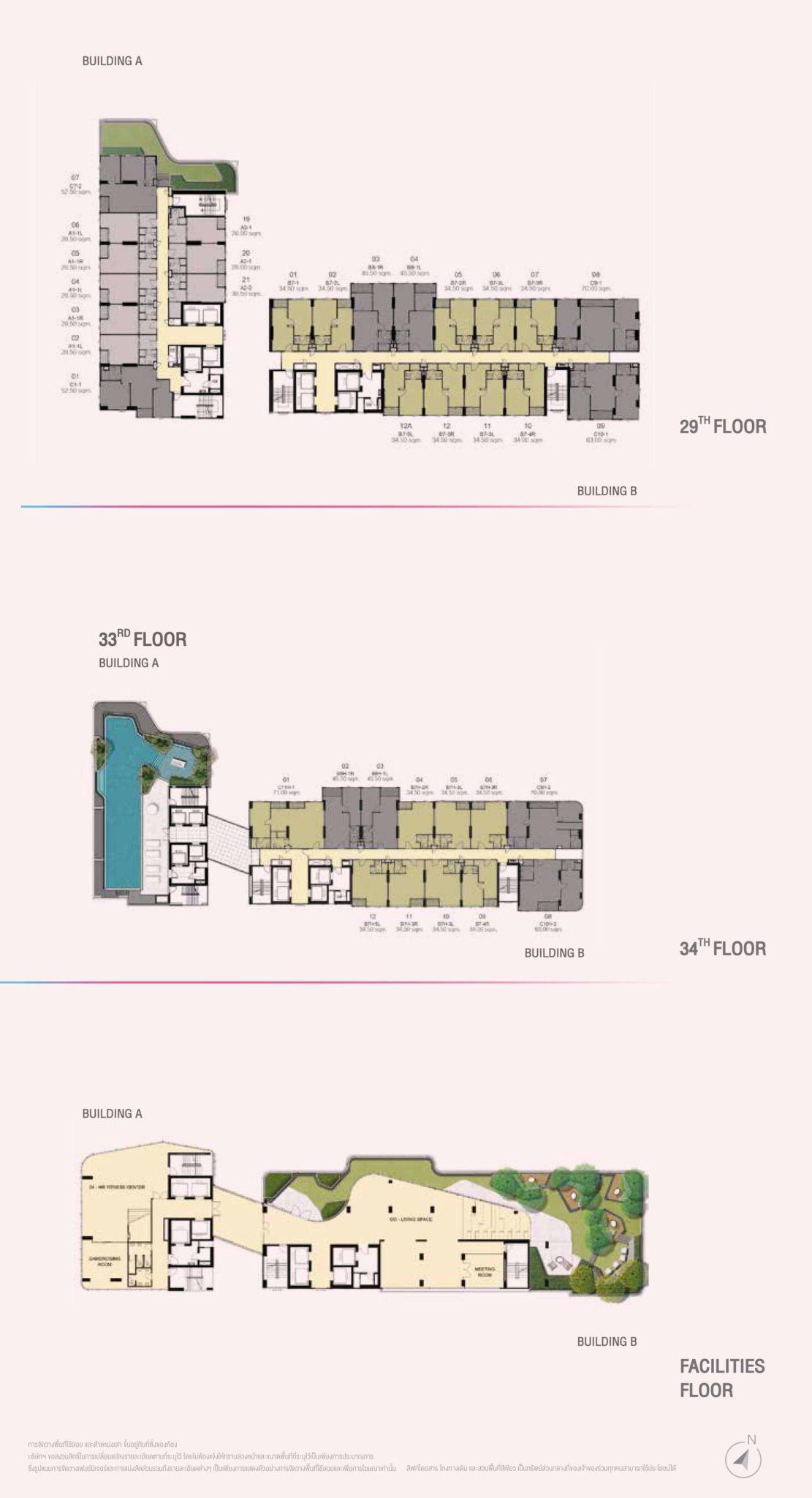 พรีวิว IDEO Chula-Samyan ไอดีโอ จุฬา-สามย่าน เปิดขายโครงการใหม่ 23 พย.นี้ ต่อความสำเร็จจากยานแม่ 28 -
