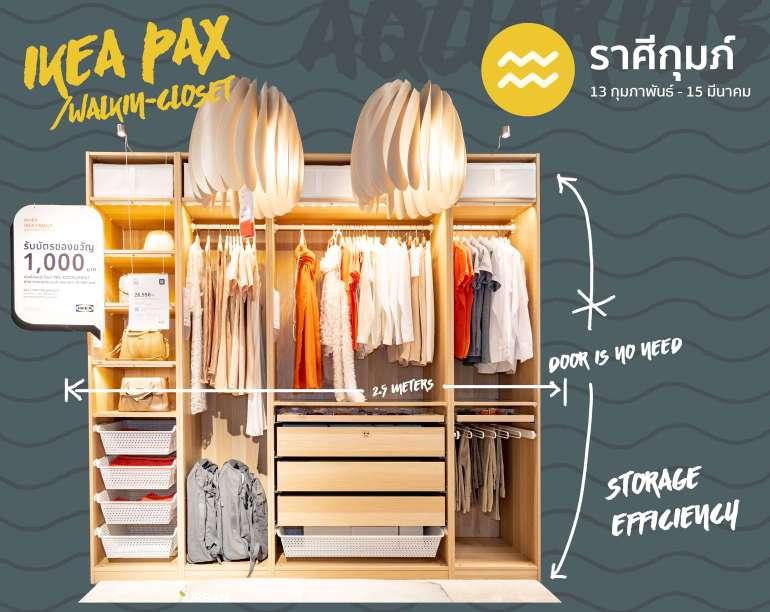 ราศีของคุณเหมาะกับแบบตู้เสื้อผ้า IKEA PAX ชุดไหนใช้เฮง เอ๊าาา นี่วิเคราะห์จริงจังนะ 16 - Bedroom