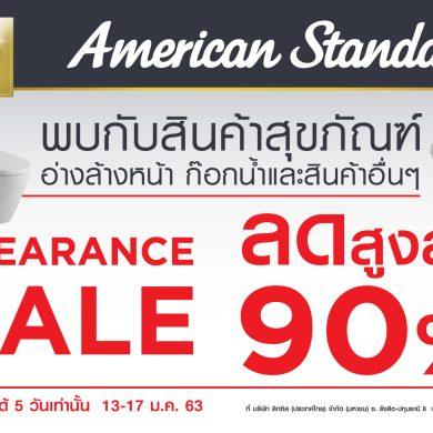 อเมริกันสแตนดาร์ด ขนกองทัพสินค้ากว่า 300 รายการลดสูงสุดถึง 90% ในงาน American Standard Clearance Sale จัดหนัก 5 วันเต็ม 13 – 17 ม.ค. 63 นี้เท่านั้น 16 -