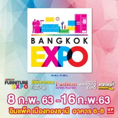 Bangkok Expo 8-16 กุมภาพันธ์ 2563 อิมแพ็ค เมืองทองธานี อาคาร 6-8 15 -