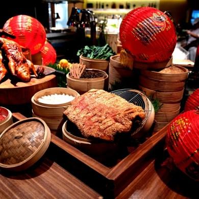 ฉลองเทศกาลวันตรุษจีนปี 2563 ที่ห้องอาหารฟิฟท์ตี้ เซเว่น สตรีท 16 -