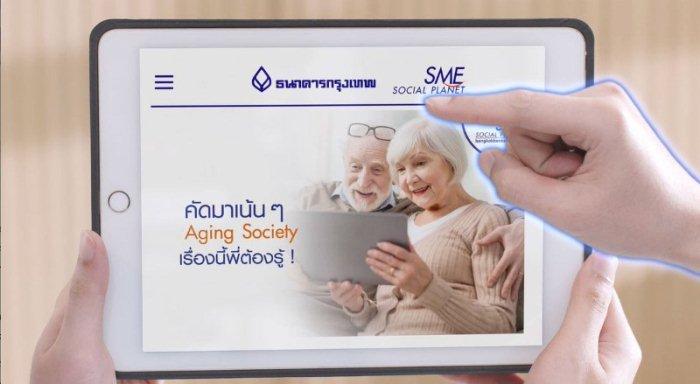 "Bangkokbanksme เปิดตัว VDO Campaign ย้ำจุดยืน ""มือขวาทางธุรกิจ"" 13 -"