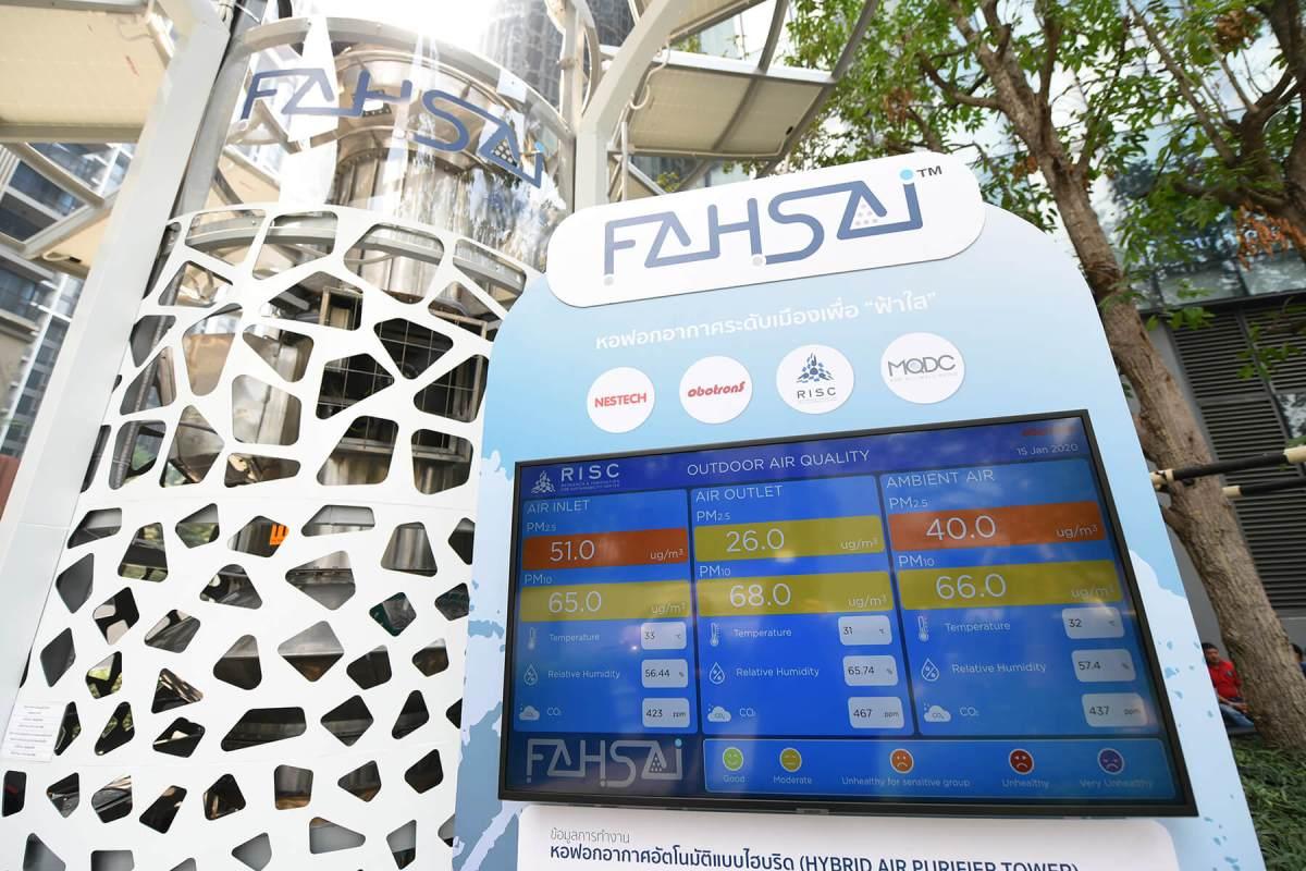 "RISC โดย MQDC นำร่องอสังหาฯ รายแรกของไทย เปิดตัวต้นแบบหอฟอกอากาศระดับเมือง ""ฟ้าใส"" ตอกย้ำแนวคิด 'for all well-being' 15 - 101 True Digital Park"