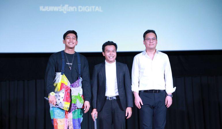 สร้างเยาวชนเป็นนัก 'ยูทูบเบอร์' มืออาชีพ ไอแอมจับมือ The Ska Film รุกธุรกิจใหม่ Creator Development 13 -