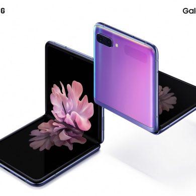ยิ่งใหญ่สมการรอคอย! สรุปไฮไลท์งาน Samsung Galaxy Unpacked 2020 16 -