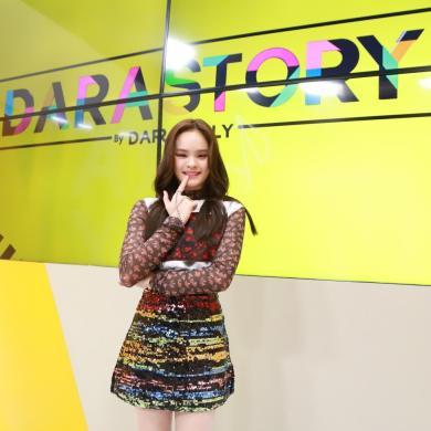 """เปิดตัวสุดปัง ! How To Love (feat. GRAY) """"แอลลี่ อชิรญา"""" พร้อมทุ่มสุดตัว บินไปฝึกถึงเกาหลี! 15 -"""