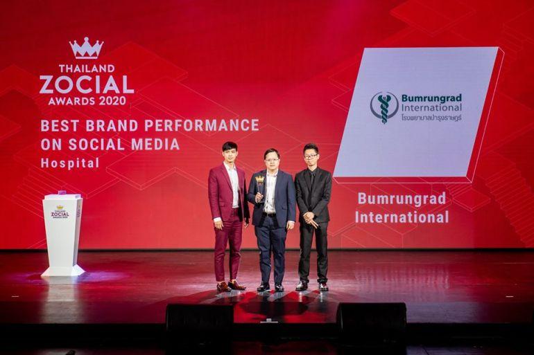 โรงพยาบาลบำรุงราษฎร์ ได้รับการยกย่องให้เป็น Best Brand Performance on Social Media ของกลุ่มโรงพยาบาล ในงานประกวดรางวัล Thailand Zocial Awards 2020 13 -