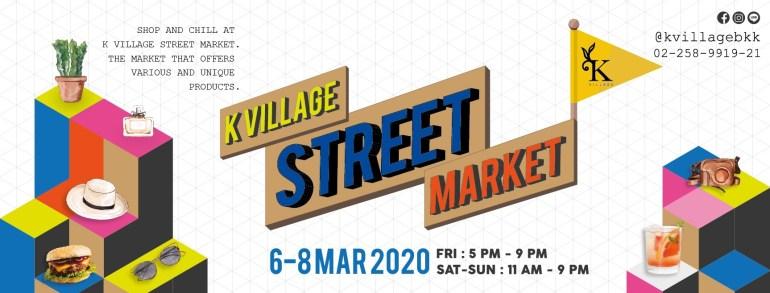 ชวนมาเช็คอิน K VILLAGE STREET MARKET มาร์เก็ตสุดฮิปที่เต็มไปด้วยความเก๋ สายช้อป สายแฟ ไม่ควรพลาด 13 -