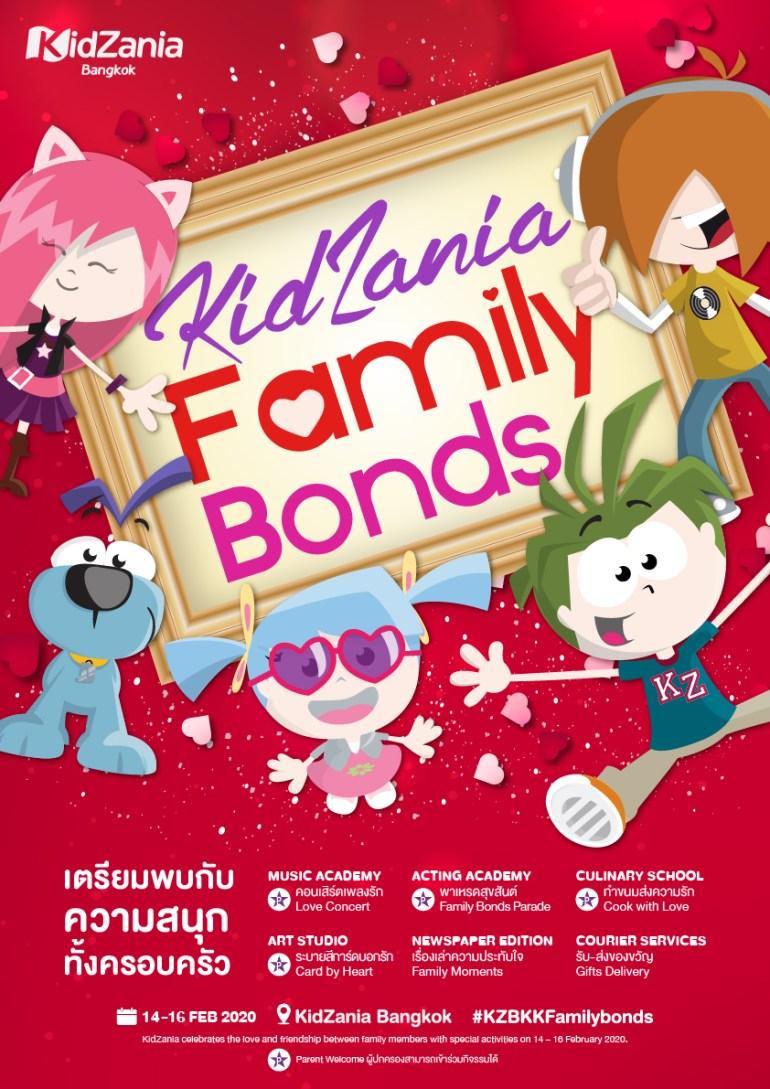 KidZania Family Bonds 2020 เติมความรักให้ครอบครัวได้ใกล้ชิดกันมากขึ้นที่ คิดส์ซาเนีย กรุงเทพ 13 -