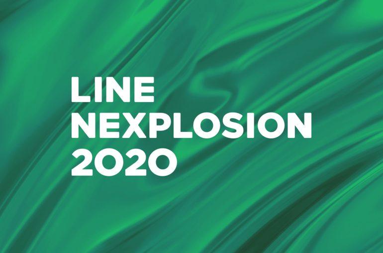"""นับถอยหลังสู่ """"LINE NEXPLOSION งานแถลงวิสัยทัศน์และกลยุทธ์การดำเนินธุรกิจคอนเทนท์ของ LINE ประเทศไทย ครั้งใหญ่ที่สุดของปี! 13 -"""