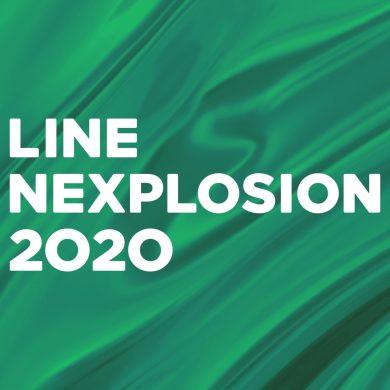 """นับถอยหลังสู่ """"LINE NEXPLOSION งานแถลงวิสัยทัศน์และกลยุทธ์การดำเนินธุรกิจคอนเทนท์ของ LINE ประเทศไทย ครั้งใหญ่ที่สุดของปี! 16 -"""