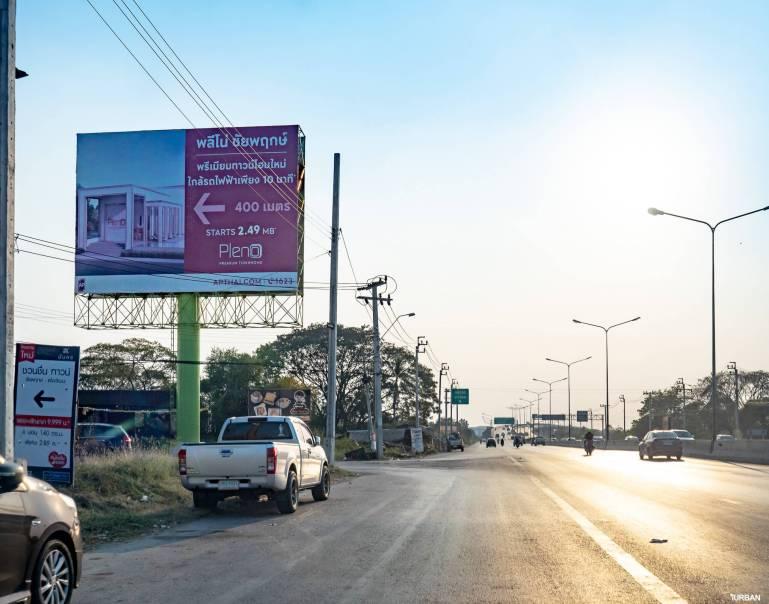 รีวิวทาวน์โฮม Pleno ชัยพฤกษ์ เข้าเมืองง่ายถูกใจคนทำงาน สังคมดีบนส่วนกลาง 3 ไร่ งบแค่ 2.39 ล้าน 26 - AP (Thailand) - เอพี (ไทยแลนด์)