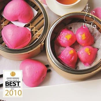 ห้องอาหารจีนหลินฟ้าต้อนรับเทศกาลวาเลนไทน์ กับ 3 เมนูใหม่สุดซิกเนเจอร์ 15 -