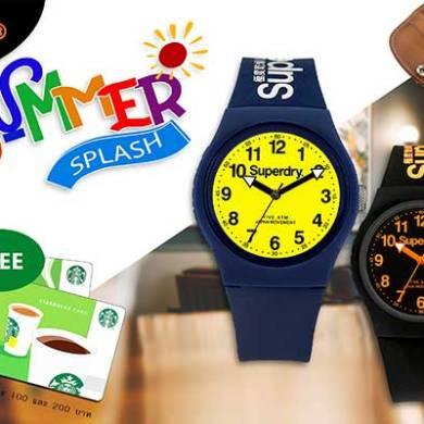 นาฬิกาซุปเปอร์ดรายจัดแคมเปญ SUMMER SPLASH 14 -