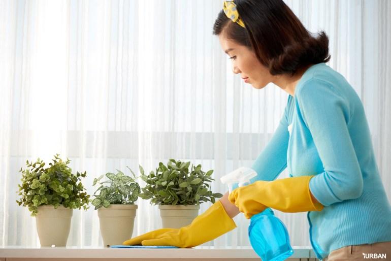Big Cleaning บ้านให้ปลอดภัย ห่างไกล COVID-19 ชี้เป้า 9 จุด แหล่งสะสมเชื้อโรคในบ้าน 23 -