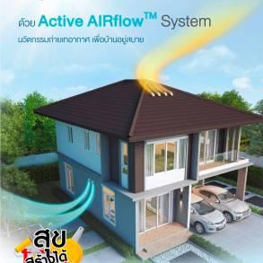 เอสซีจี เผยเทคนิคปรับปรุงบ้านรับมืออากาศร้อนและฝุ่น PM 2.5 ด้วยนวัตกรรมที่อยู่อาศัย พร้อมชวนมาเปลี่ยนบ้านให้เป็นพื้นที่ในการใช้ชีวิตที่ปลอดภัย อยู่สบายได้ในทุกๆ วัน 15 - PM 2.5