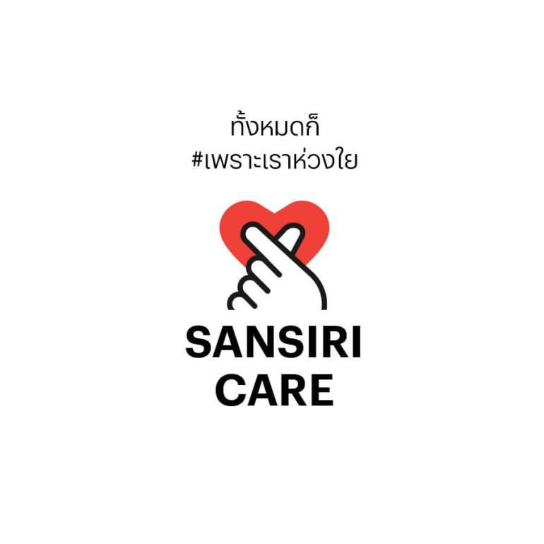 """แสนสิริ รวมพลัง พลัส พร็อพเพอร์ตี้ เดินหน้าฝ่าวิกฤติ COVID-19 ประกาศนโยบาย """"Sansiri Care…เพราะเราห่วงใย"""" กางแผนเชิงรุกและเชิงรับ ลุยมาตรการสูงสุด ขยายความห่วงใยทุกระดับวงจรธุรกิจและสังคม """"นักรบบริการ"""" แม่บ้าน-รปภ.-ทีมช่าง และครอบครัวผู้ได้รับผลกระทบ 18 - covid-19"""