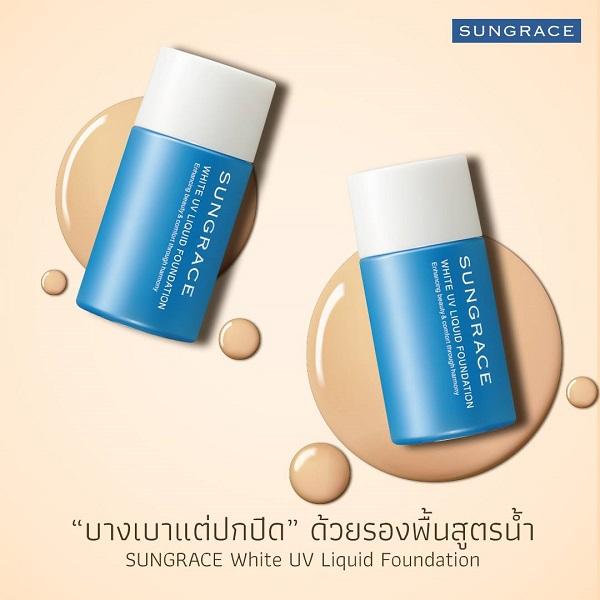 SUNGRACE WHITE UV LIQUID FOUNDATION SPF23 / PA++ 13 -