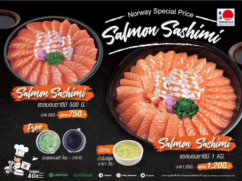 Salmon Delivery 13 -