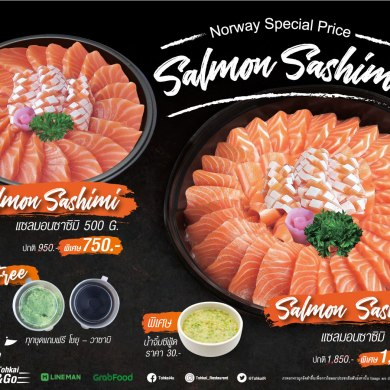 Salmon Delivery 14 -