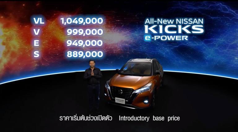 นิสสัน เปิดตัว คิกส์ อี-พาวเวอร์ ใหม่ รถยนต์คอมแพ็ค เอสยูวีรุ่นแรกในประเทศไทยที่มาพร้อมเทคโนโลยีอี-พาวเวอร์ซึ่งได้รับรางวัลนวัตกรรมระบบขับเคลื่อนเพื่อนำลูกค้าในประเทศไทยก้าวสู่ยุครถยนต์ไฟฟ้า 14 - Car