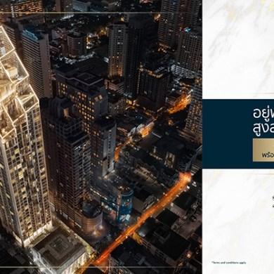 """คอนโดฯหรู """"HYDE Sukhumvit 11"""" ปล่อยโปร! เด็ดราคาดีๆ จองวันนี้อยู่ฟรี!! สูงสุด 30 เดือน พร้อมรับส่วนลดมากถึง 2 ล้านบาท* 15 -"""