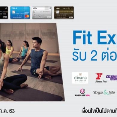 บัตรเครดิตทีเอ็มบี ให้คนรักสุขภาพ รับสิทธิพิเศษ 2 ต่อ กับโปรโมชั่น Fit Expert 16 -