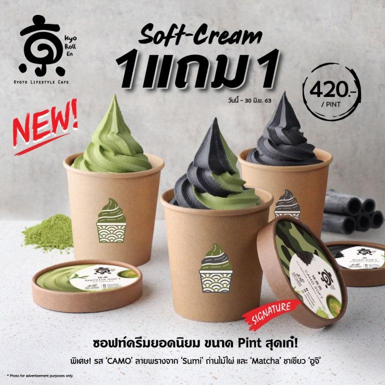 Kyo Roll En รีเทิร์นหลังโควิด กับเมนู 'New Normal' กว่า 20 รายการ 'ไทยช่วยไทย' ดึงความอร่อยแบบไทยๆ กับวัตถุดิบไทยตามฤดูกาล 13 -