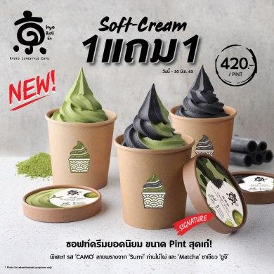 Kyo Roll En รีเทิร์นหลังโควิด กับเมนู 'New Normal' กว่า 20 รายการ 'ไทยช่วยไทย' ดึงความอร่อยแบบไทยๆ กับวัตถุดิบไทยตามฤดูกาล 20 -