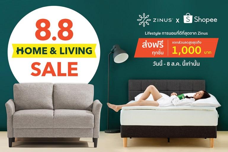 ที่นอน Zinus จับมือ ช้อปปี้ แจกส่วนลดสูงสุดถึง 1,000 บาท ในแคมเปญ Zinus x Shopee 8.8 Home & Living Sale เอาใจขาช้อปออนไลน์ที่รักการนอนอย่างมีไลฟ์สไตล์ 13 -