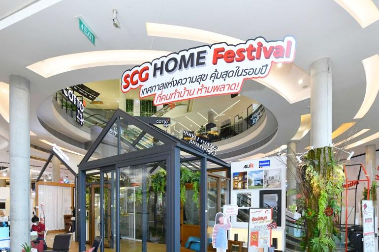 SCG HOME Festival เทศกาลที่คนรักบ้านต้องไป อย่าพลาดดูงานนี้ก่อนแต่งบ้าน @ CDC 13 - event