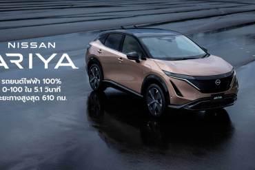 Nissan Ariya นิสสัน อริยะ ครอสโอเวอร์รถไฟฟ้า 100% พลิกมาตรฐานรถไฟฟ้าญี่ปุ่น 2021 13 - Nissan