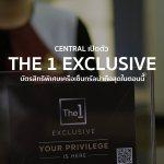 "The 1 เดินหน้าสร้างสรรค์ประสบการณ์ที่ดีที่สุดให้สมาชิก เปิดตัว ""The 1 Exclusive"" ครั้งแรกกับการมอบประสบการณ์พิเศษให้สมาชิกคนพิเศษ จากทั้งกลุ่มเซ็นทรัลและพันธมิตร ทั้งในไทยและต่างประเทศ 26 -"