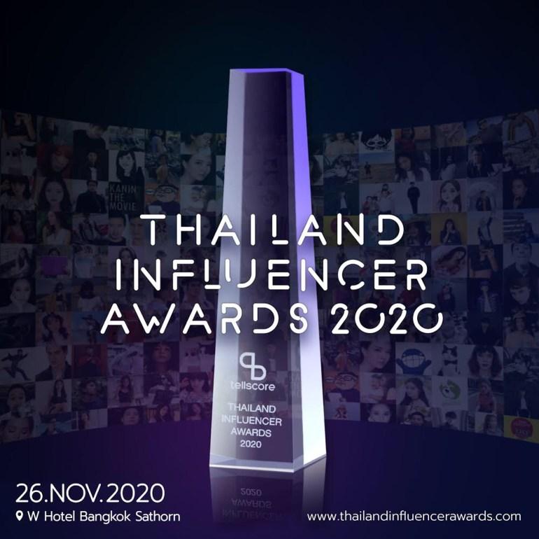 เทลสกอร์ (Tellscore) เตรียมจัดงาน Thailand Influencer Awards 2020 13 -